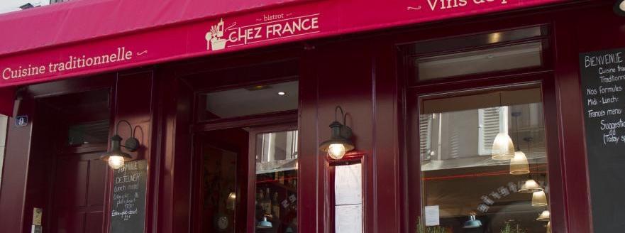 Bistrot Chez France - outside